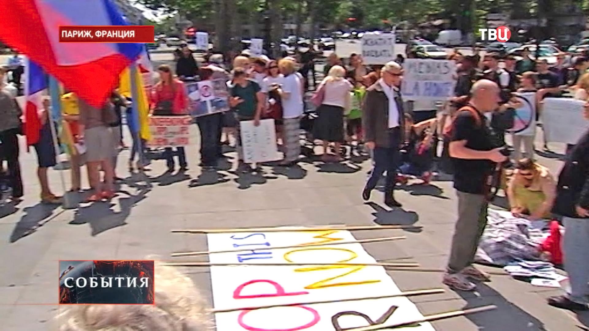 Митинг в Париже против войны на Украине
