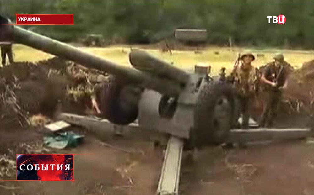 Украинские военные готовятся к артобстрелу