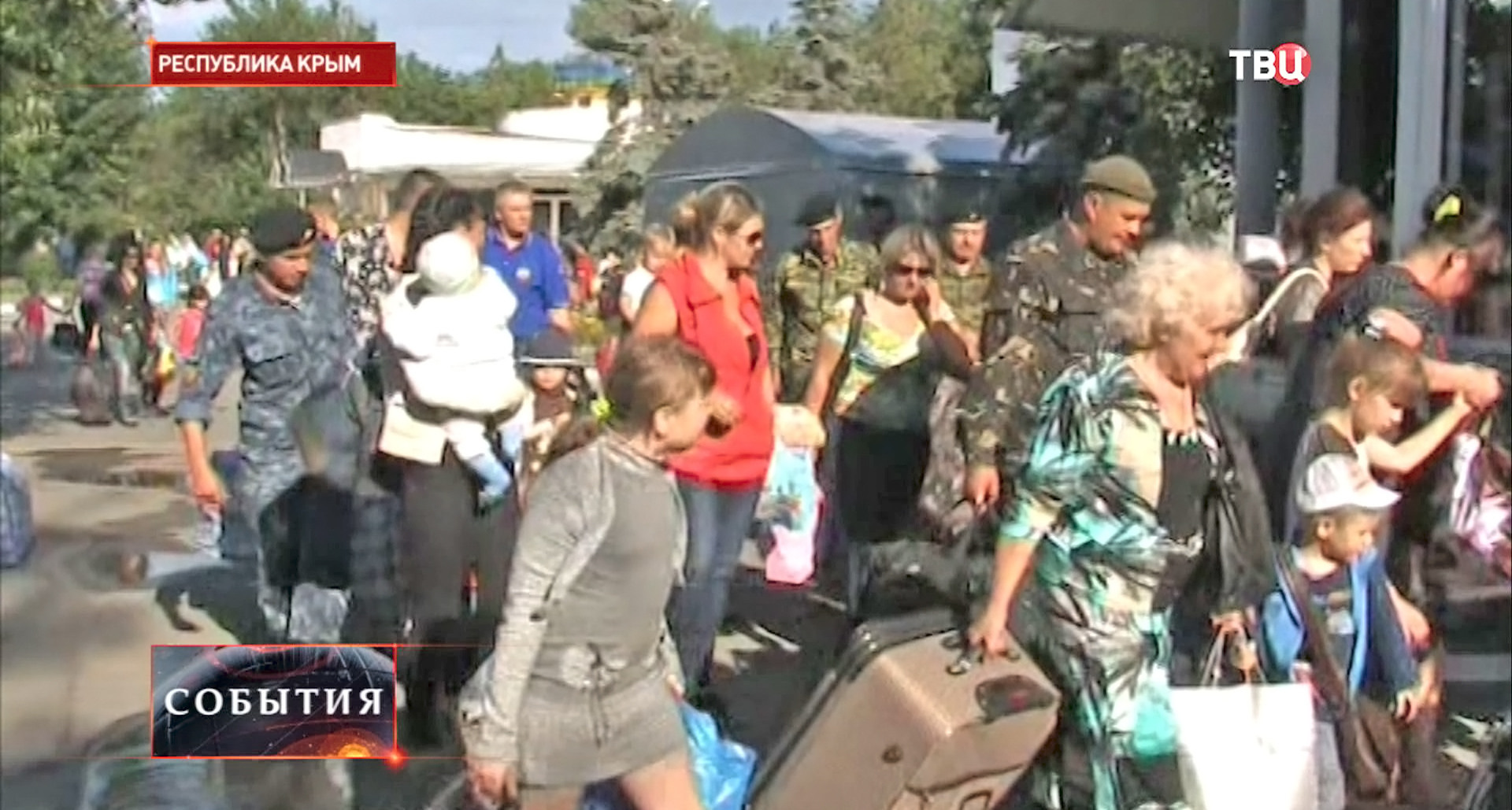 Беженцы с Украины в Крыму