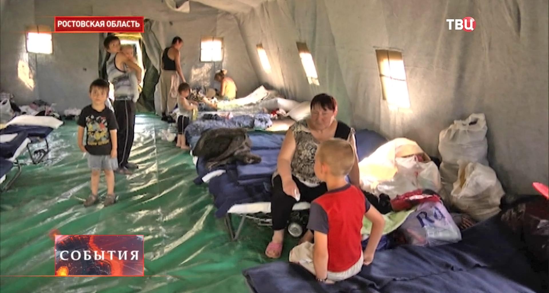 Беженцы с Украины в Ростовской области