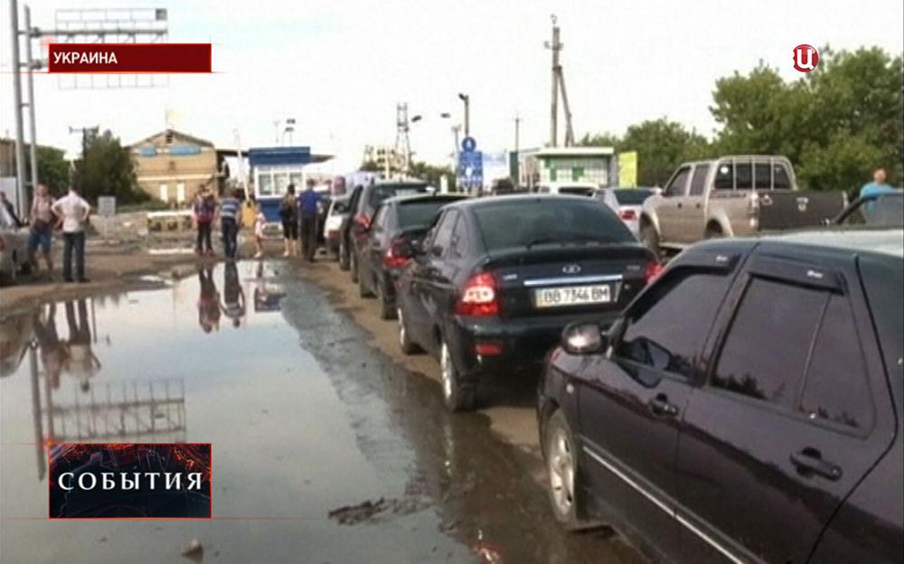 Очередь машин беженцев на границе с Россией
