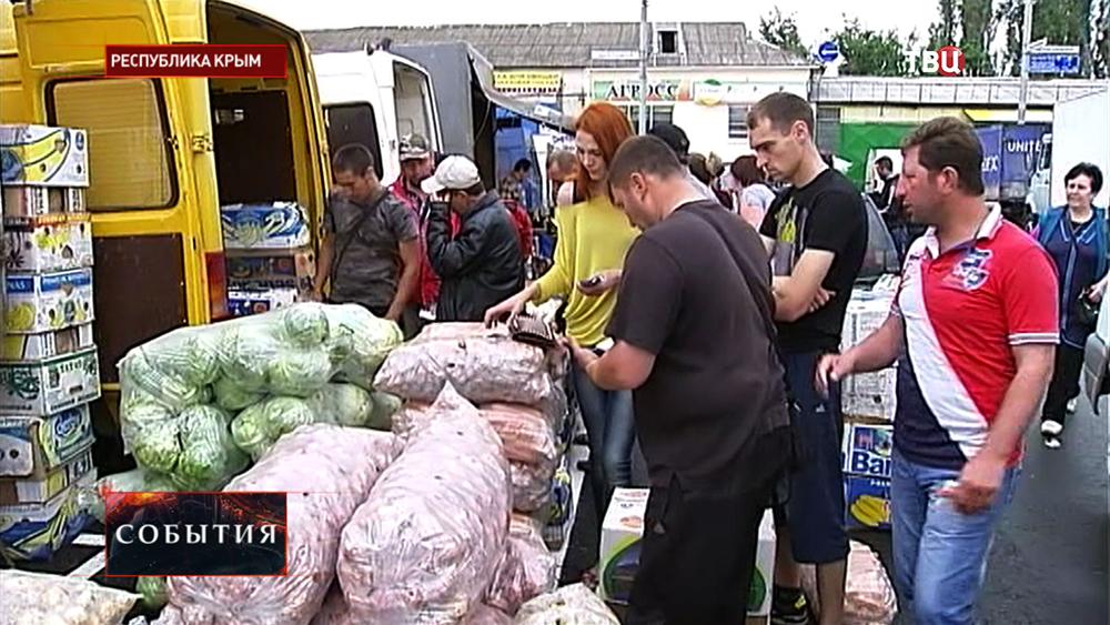 Овощной рынок в Крыму
