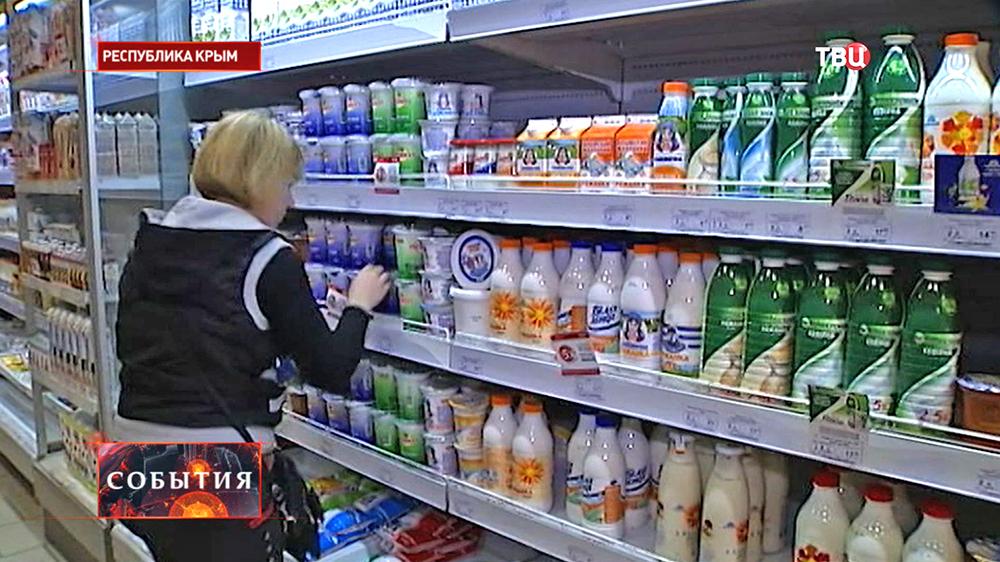 Молочный отдел в магазине в Крыму