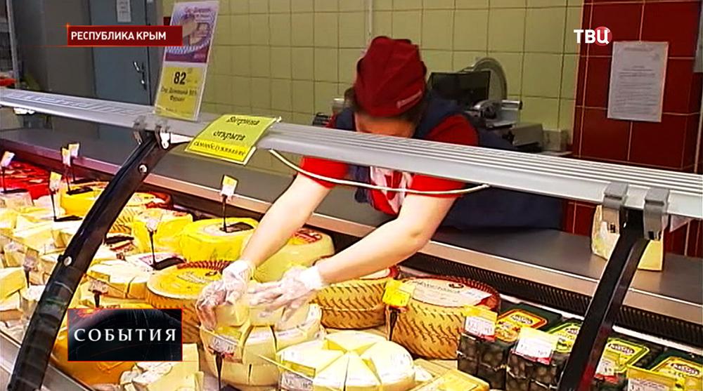 Сырный отдел на рынке в Крыму