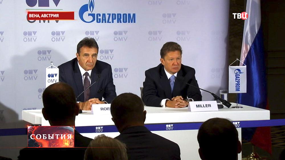 """Глава """"Газпрома"""" Алексей Миллер и представитель австрийской газовой компании ОMV"""