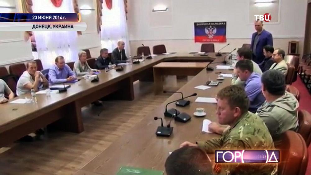 Переговоры руководства ДНР и представителей новых властей Киева