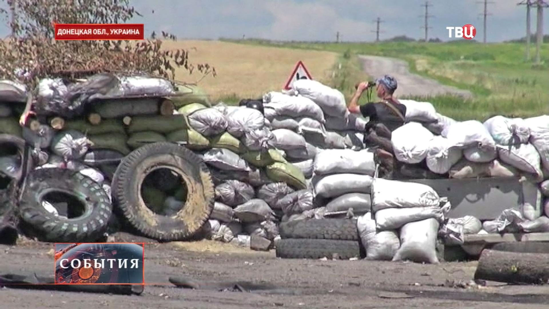 Баррикады в Донецкой области