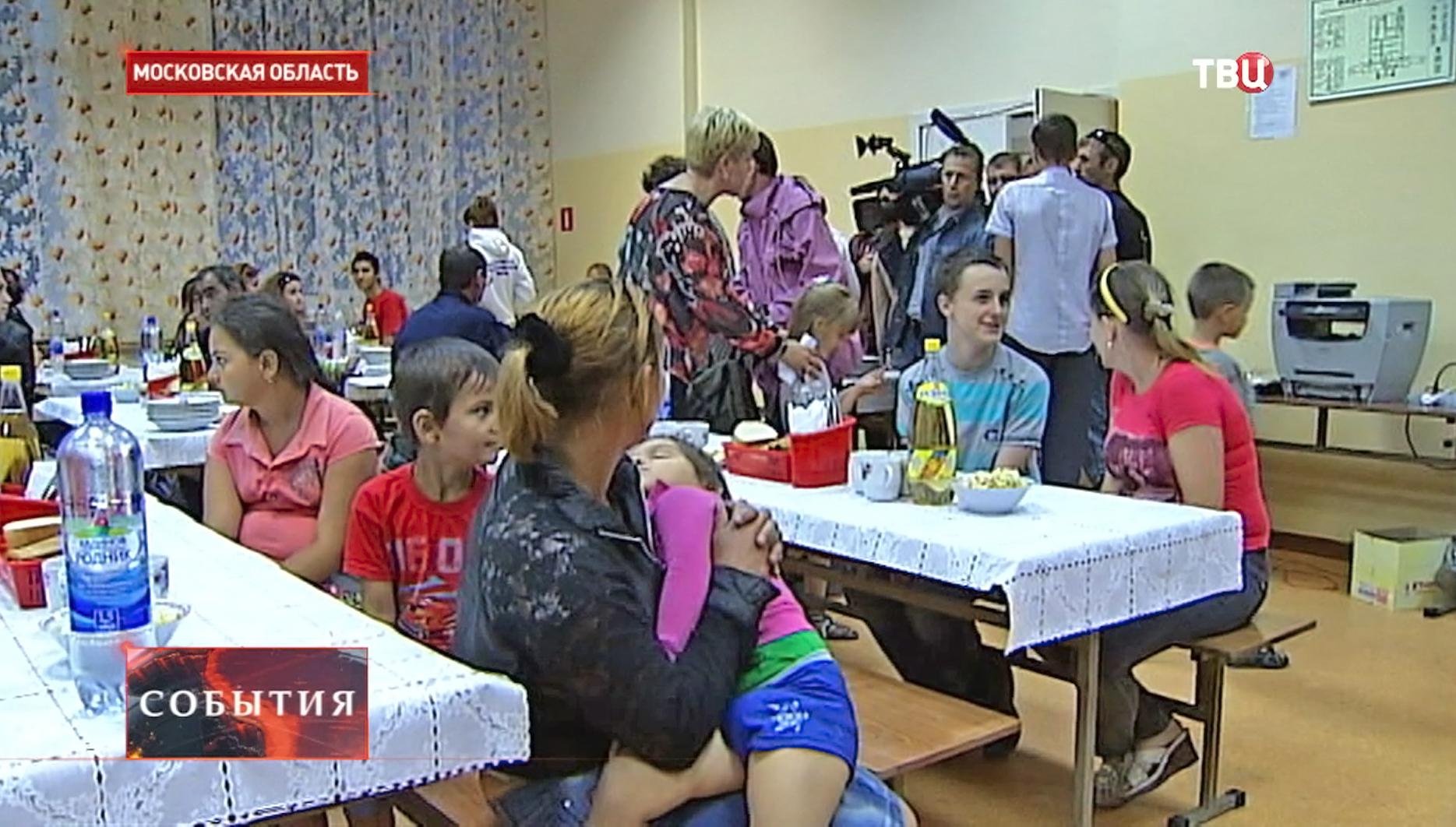 Беженцы с Украины в Московской области