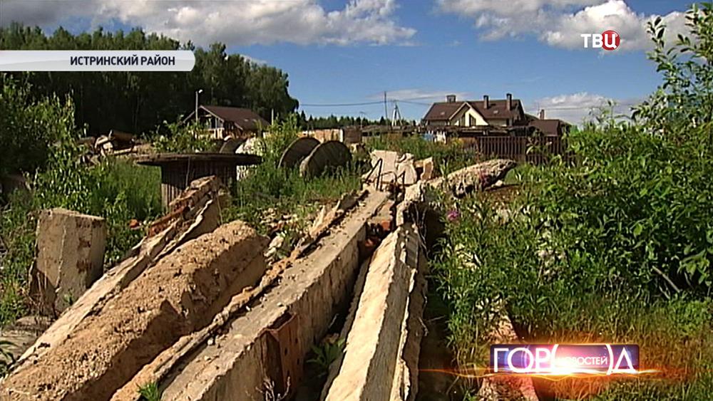 Свалка строительных отходов в Истринском районе