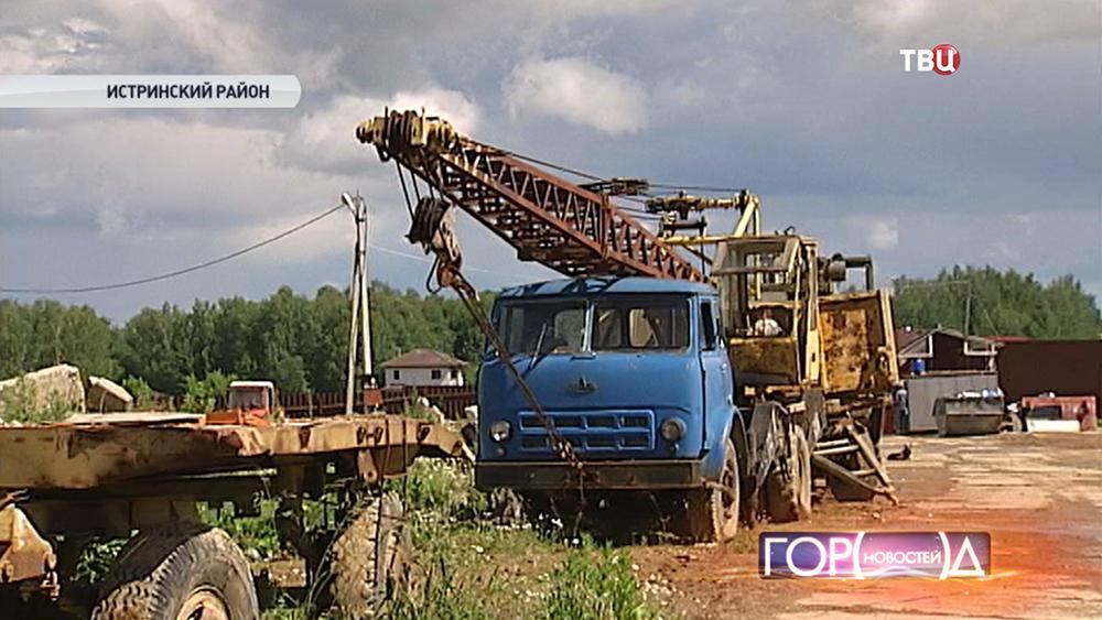 Брошенная строительная техника в Истринском районе