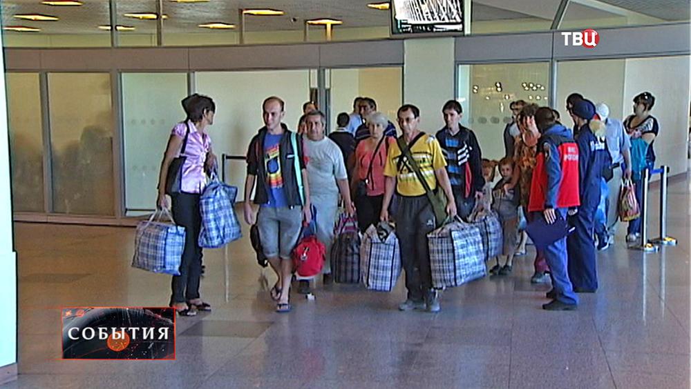 Беженцы с Украины в аэропорту
