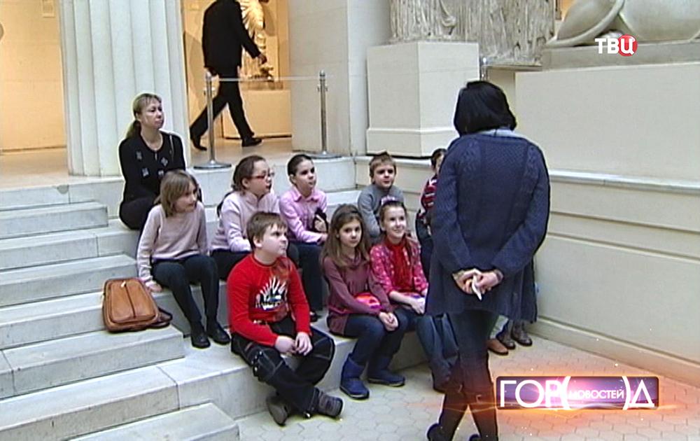 Экскурсия в музее изобразительных искусств им. А.С. Пушкина