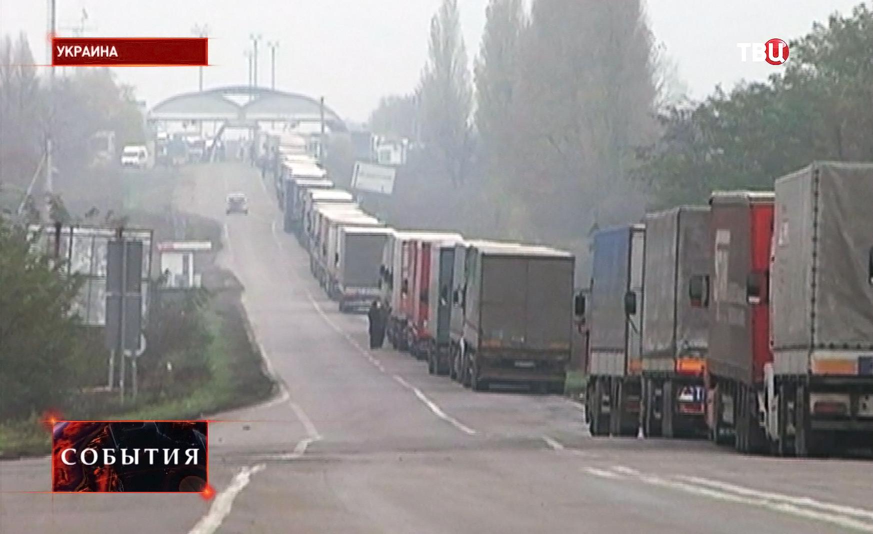 Очередь грузовиков на границе с Россией