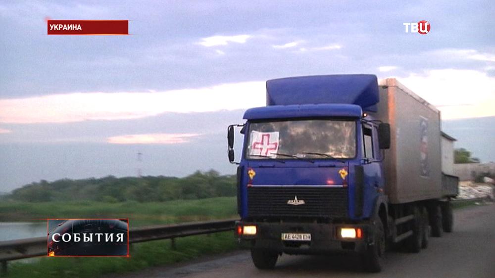 Машина Красного Креста на Украине
