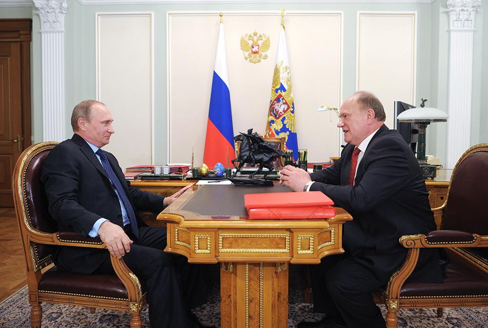 Президент России Владимир Путин и руководитель фракции КПРФ Геннадий Зюганов