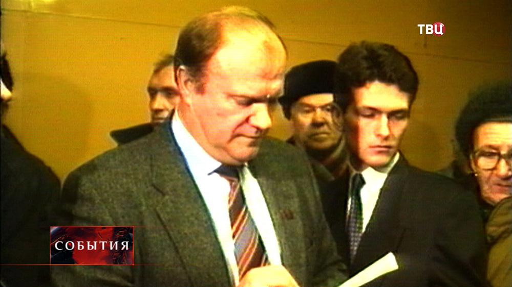 Руководитель фракции КПРФ Геннадий Зюганов на архивных кадрах