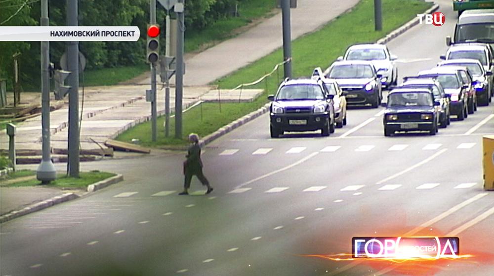 Пешеходный переход на Нахимовском проспекте
