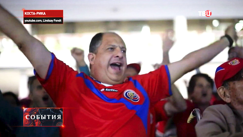 Президент Коста-Рики Луис Солис