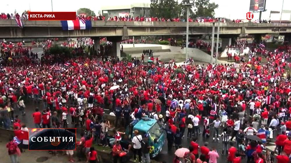 Футбольные фанаты Коста-Рики празднуют победу