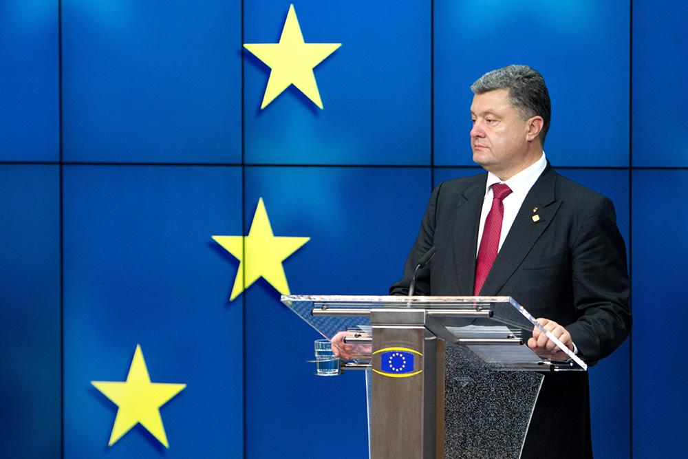 Рабочий визит президента Украины Петра Порошенко в Брюссель