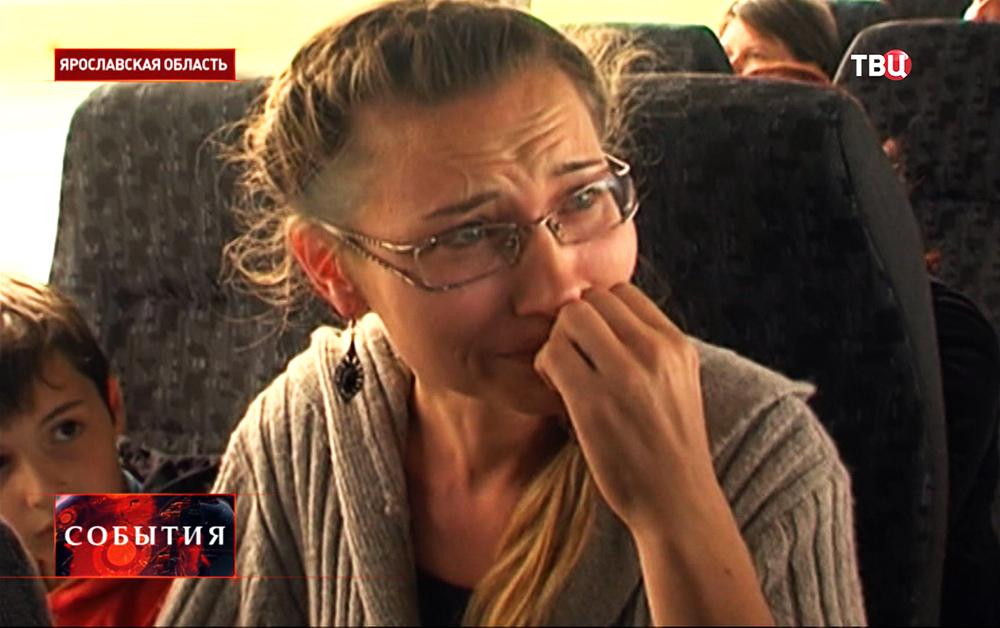 Беженцы из Украины в Ярославской области