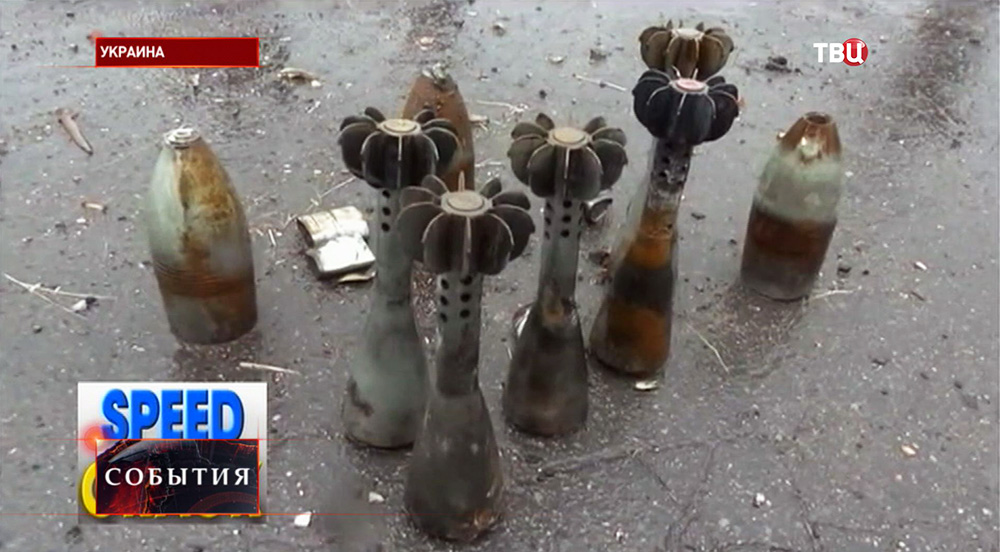 Последствия миномётного обстрела на востоке Украины