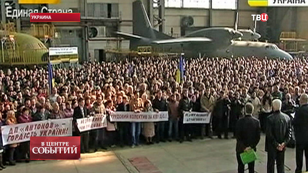 Авиационное предприятие на Украине