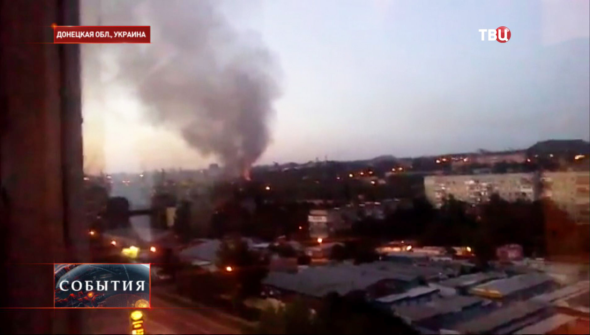Пожар на складе с боеприпасами на территории воинской части в Донецке
