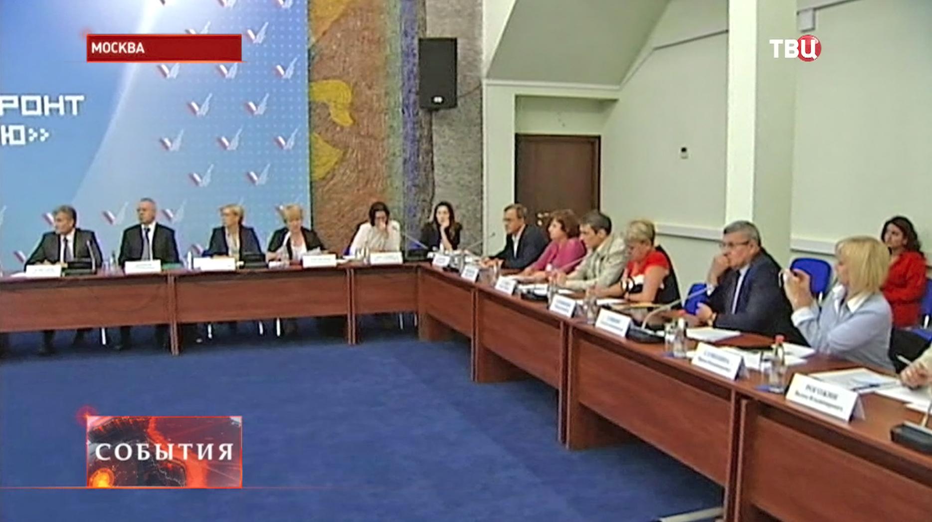 """Народный фонд """"За Россию"""""""