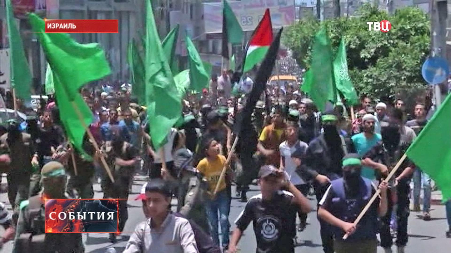 Митинг в Израиле