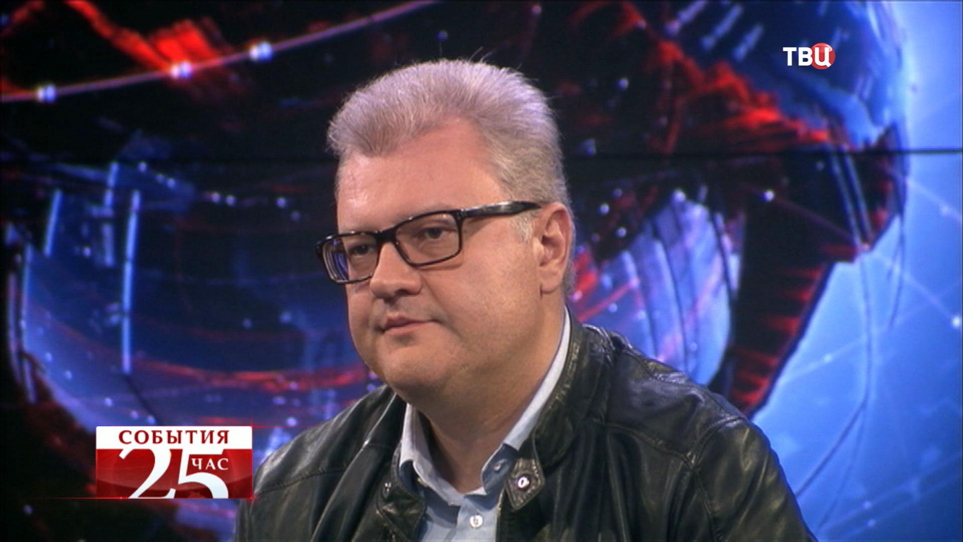 Политолог, генеральный директор Агентства политических и экономических коммуникаций Дмитрий Орлов