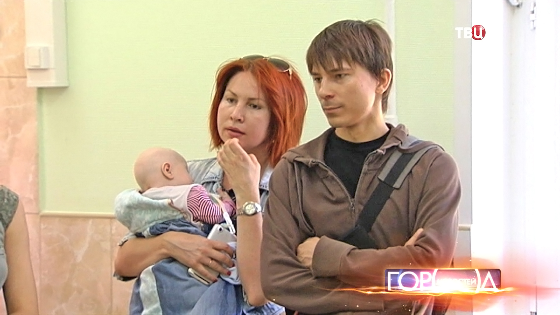Молодая семья