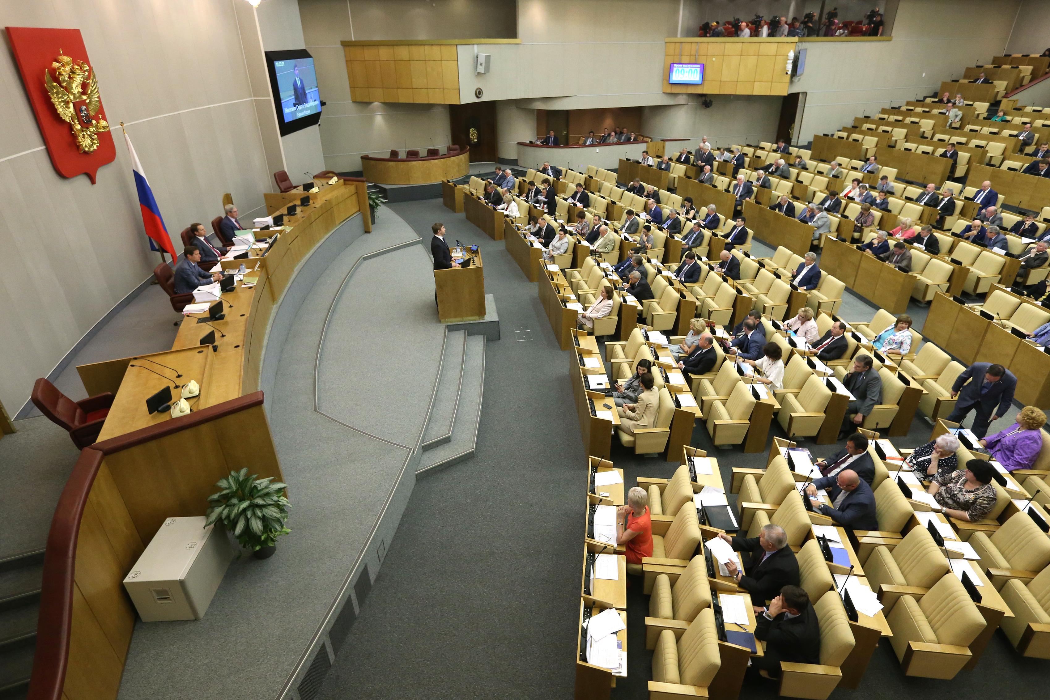 Заседании Государственной Думы России