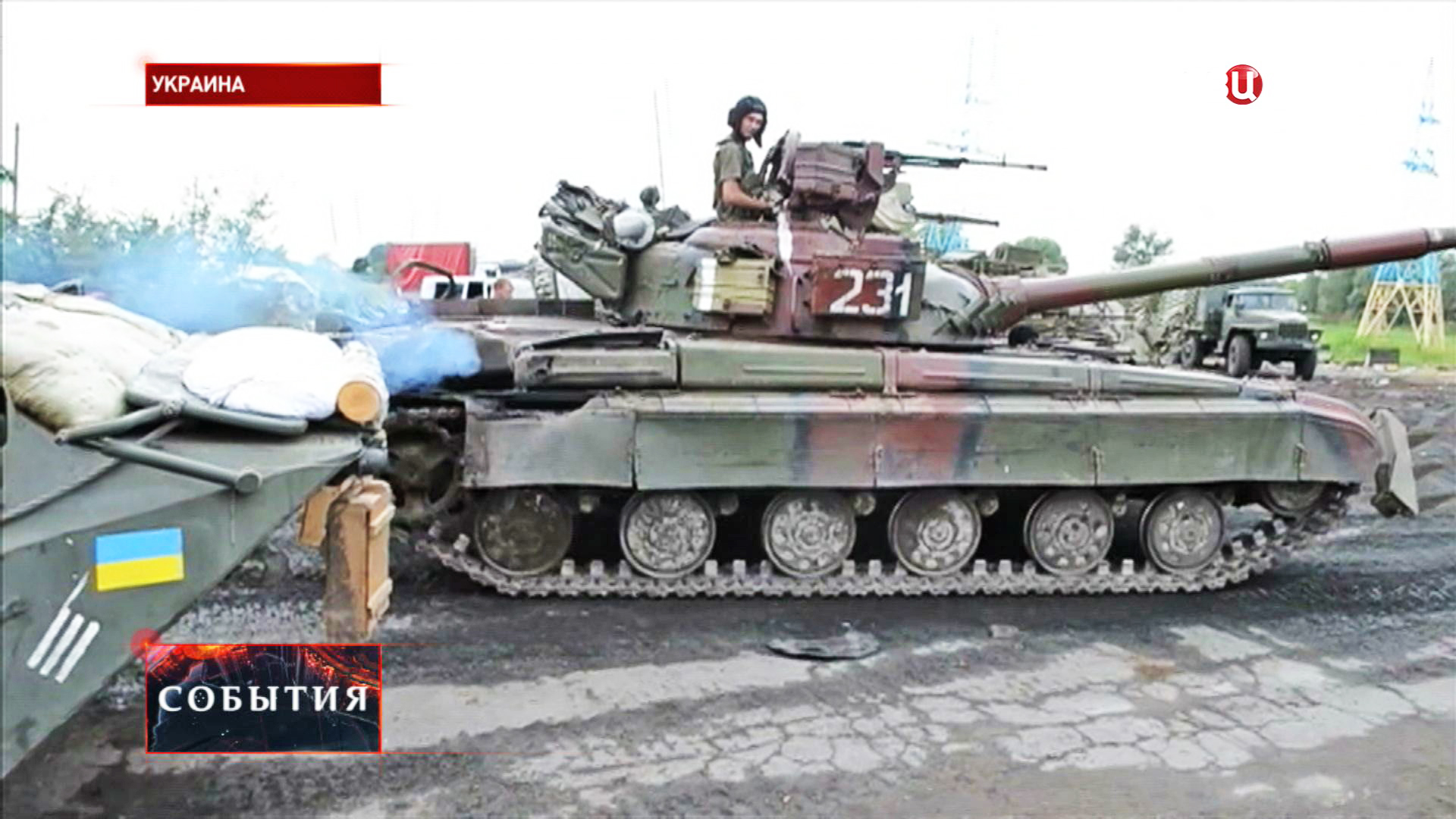 Бронетехника украинских войск
