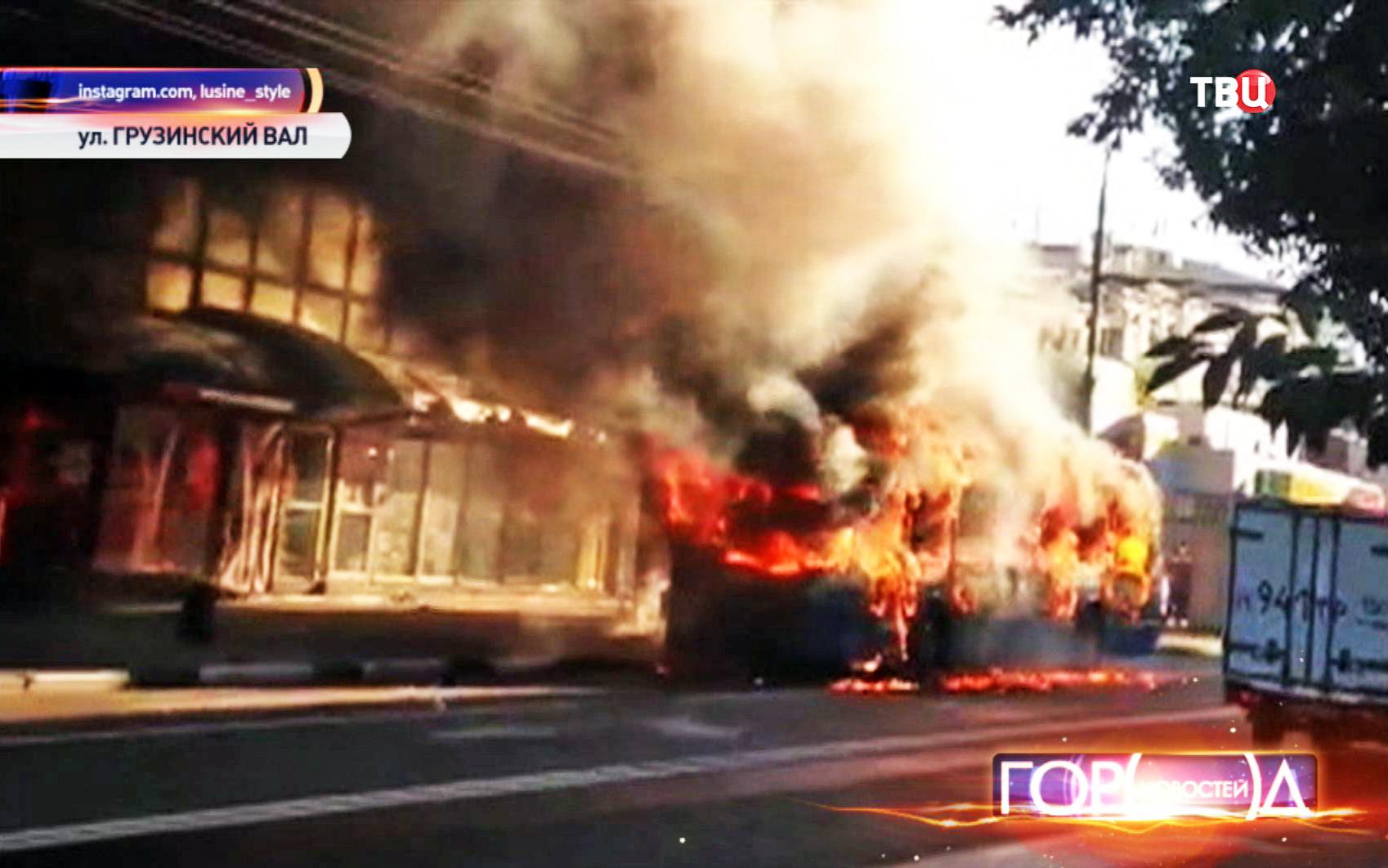Возгорание троллейбуса на улице Грузинский Вал