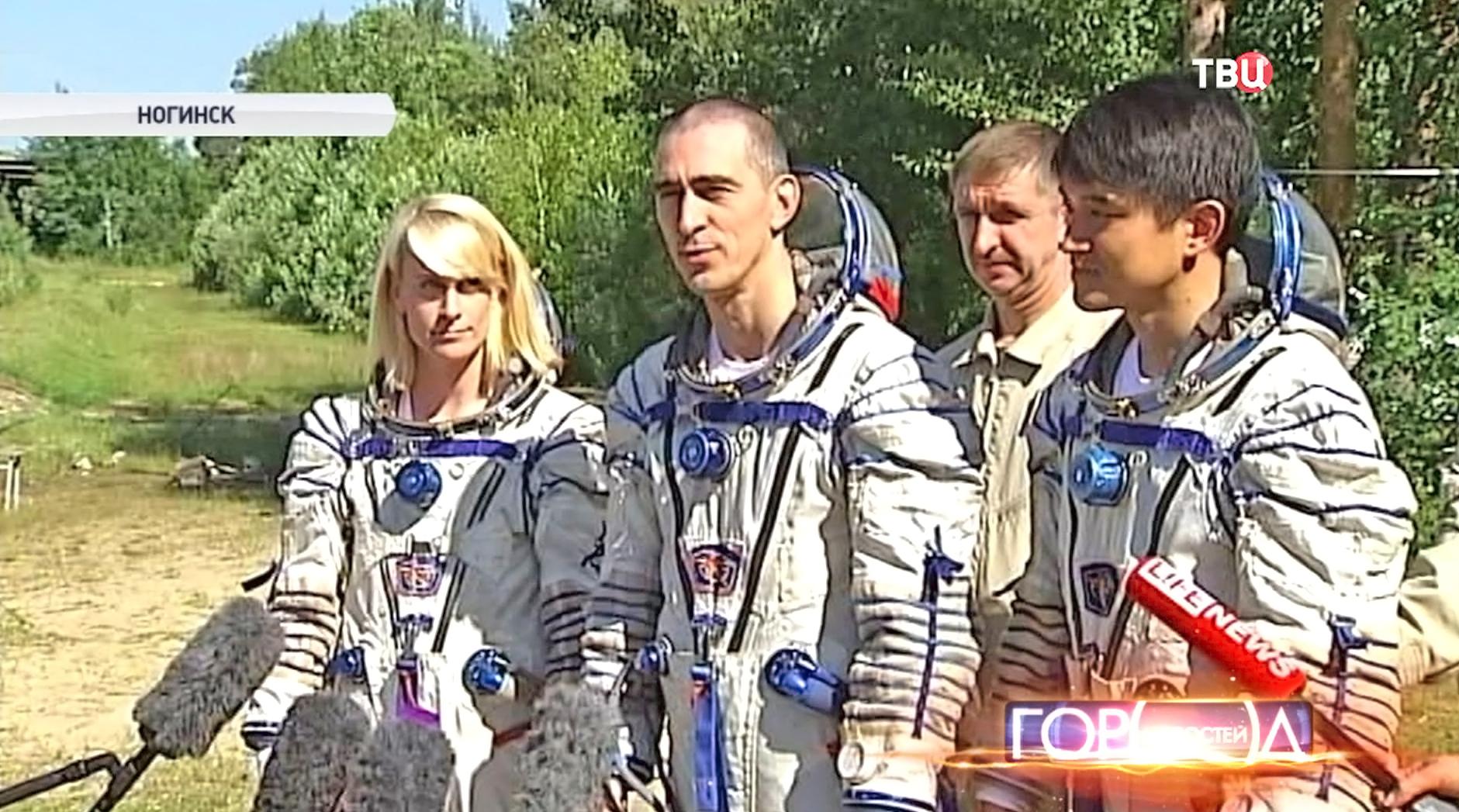 Космонавты на тренировке в Ногинске