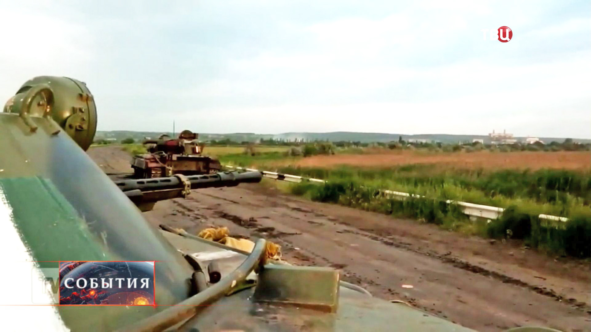 Боевые действия на юго-востоке Украины