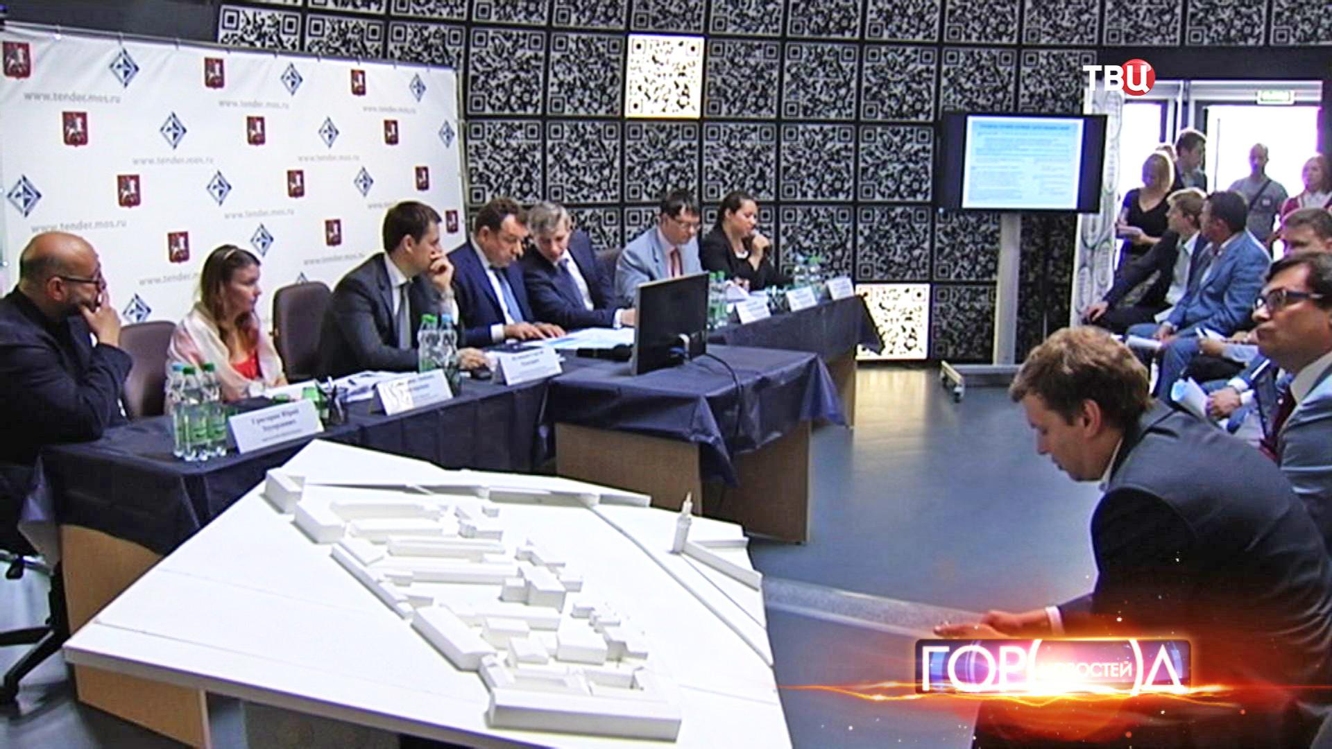 Заседание тендерного комитета города Москвы