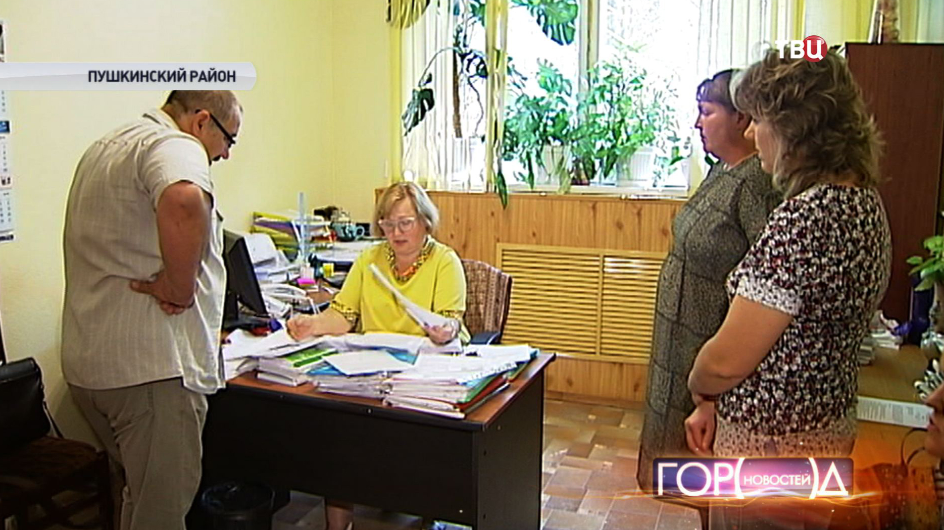 Родители предъявляют жалобу администрации Пушкинского муниципального района