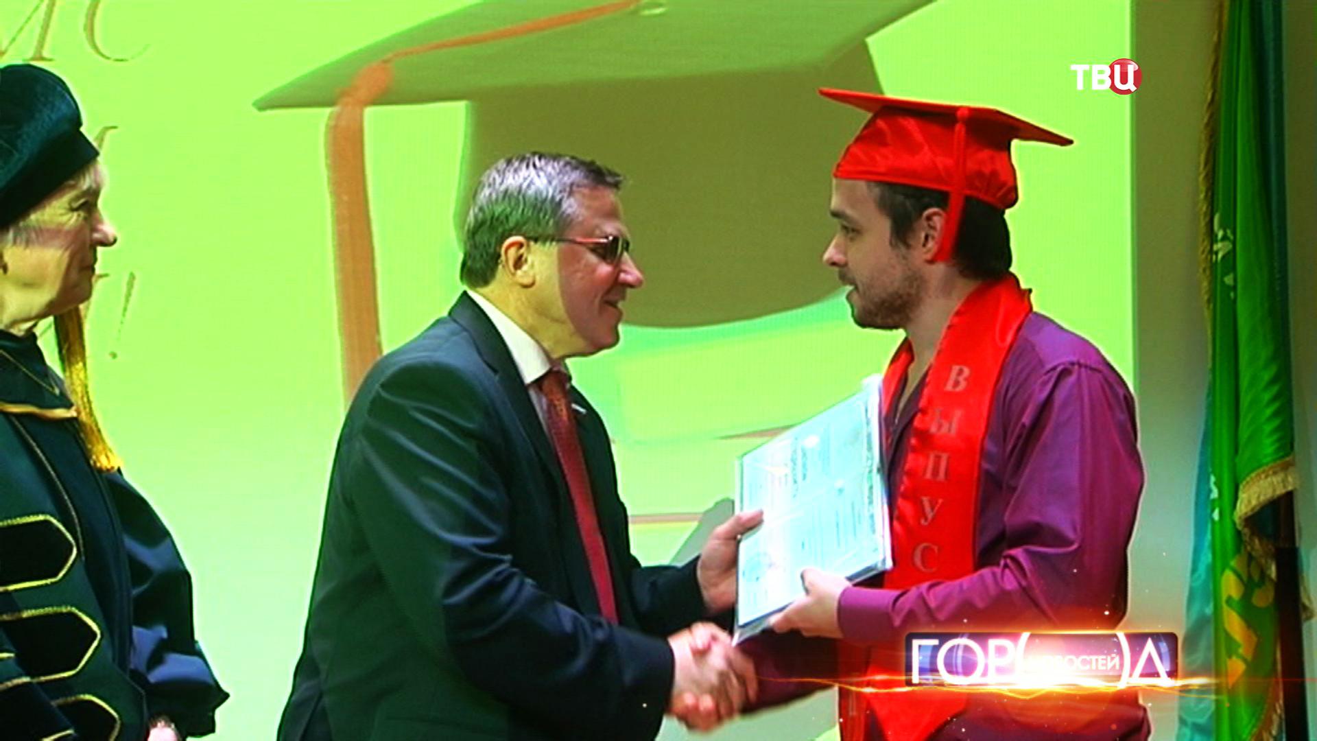 Вручение диплома выпускнику Московского гуманитарно-экономического института