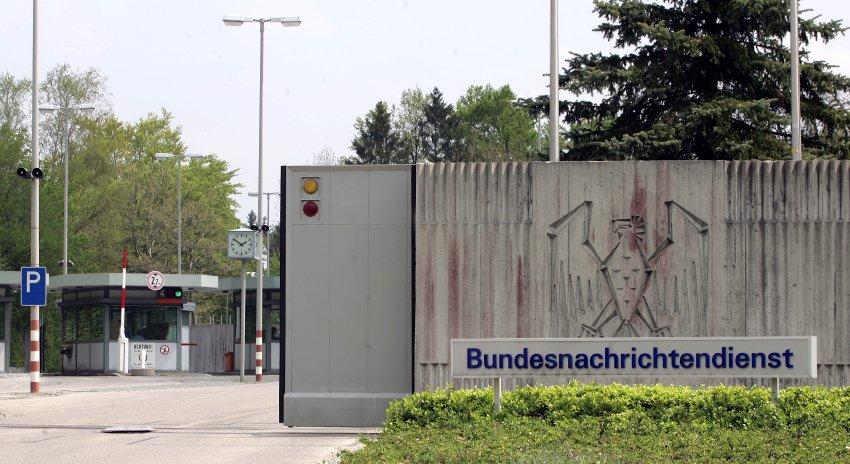 Штаб-квартира германской разведки