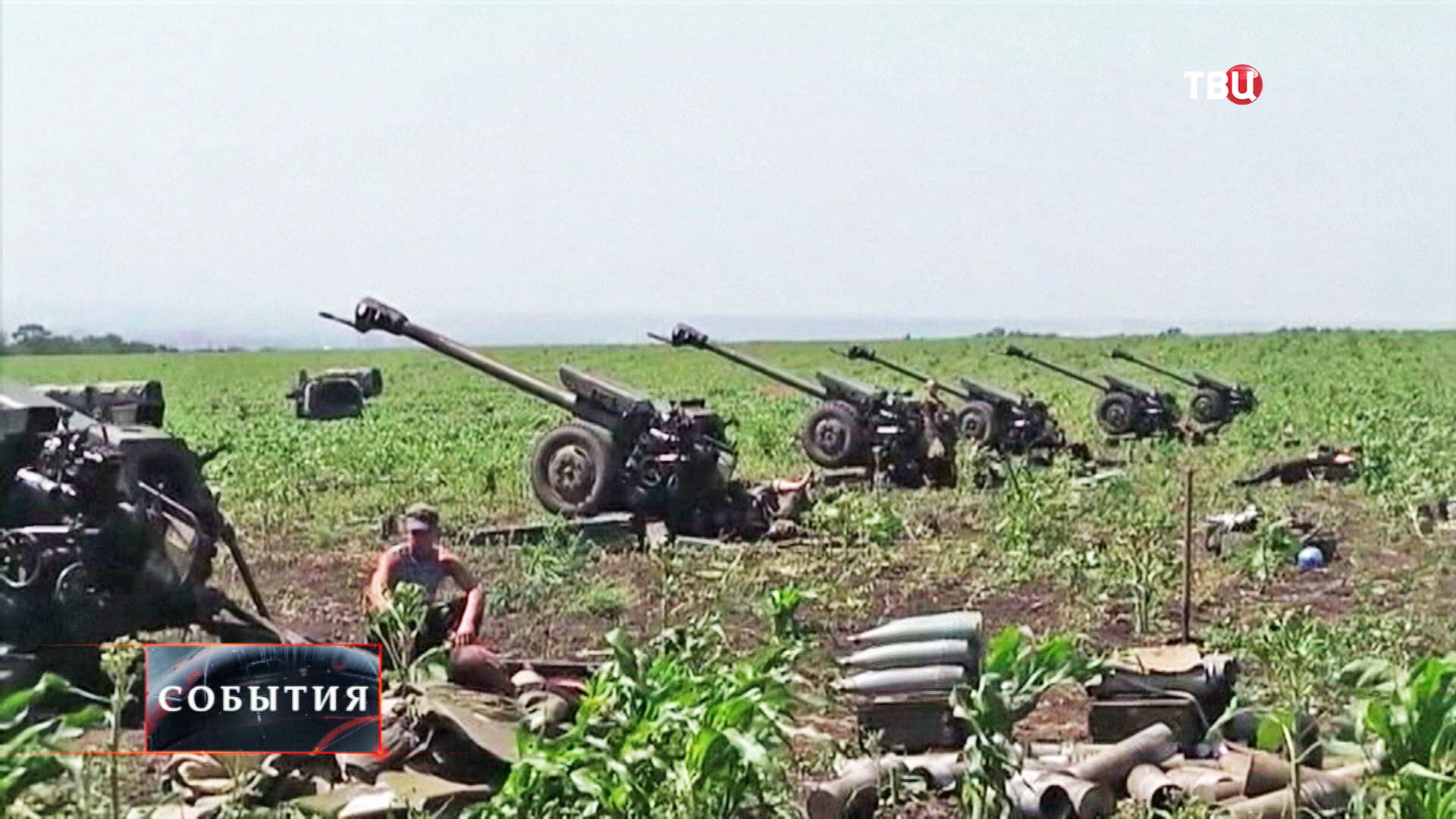 Артиллерийский дивизион украинских войск