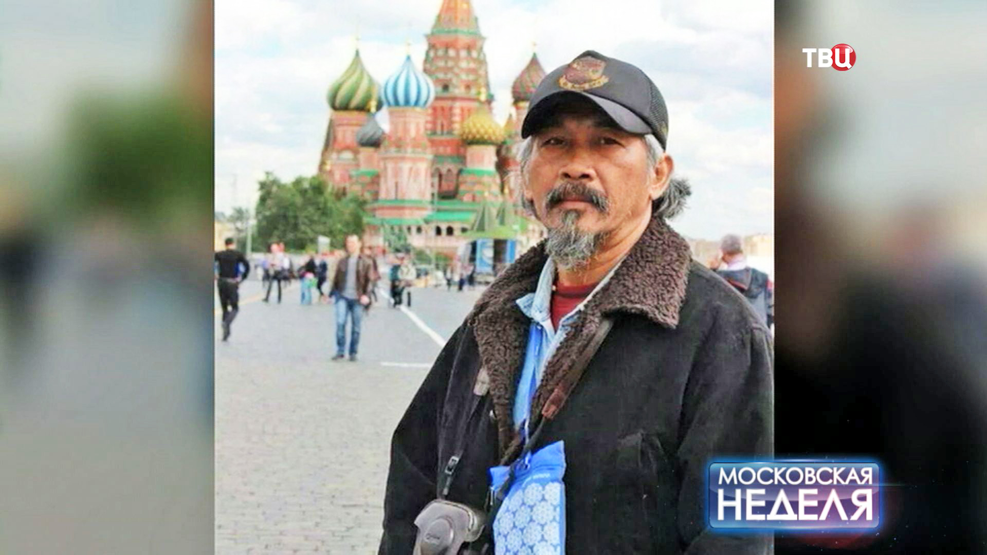 Турист из Таиланда Манат Родтед