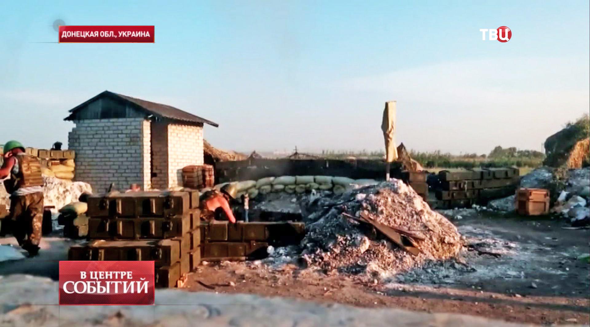 Позиция минометного расчета украинской армии в Донецкой области