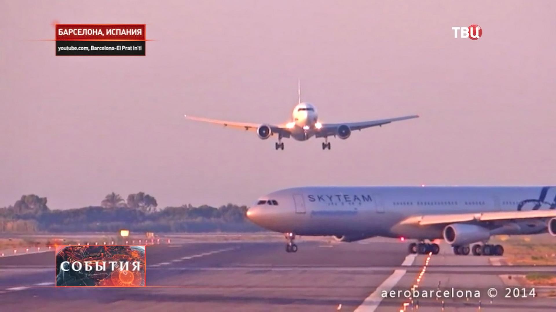 Взлетно-посадочная полоса аэропорта Барселоны