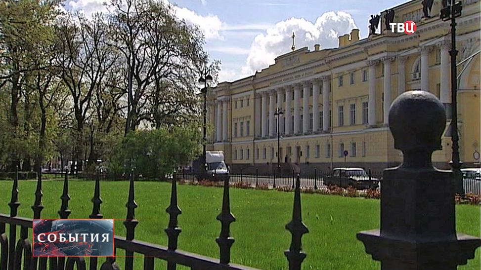 Здание Президентская библиотека в Петербурге