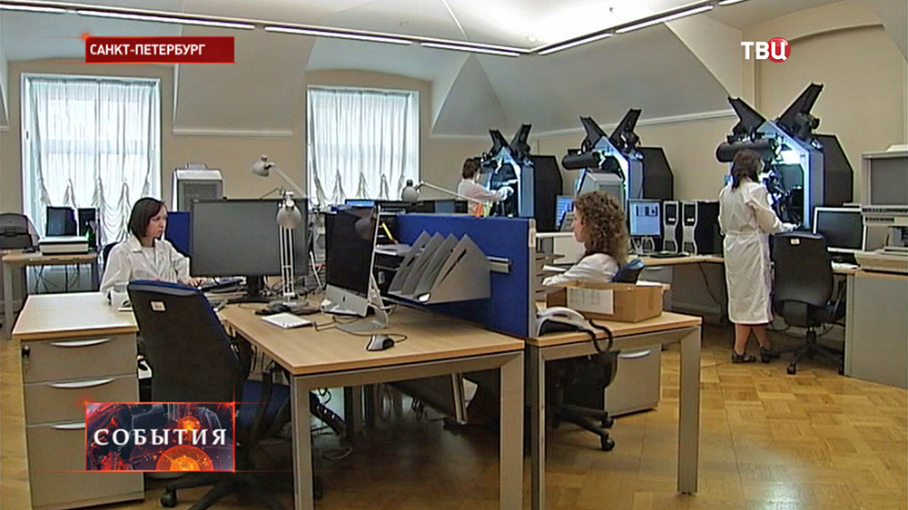 Отдел сканирования в Президентской библиотеке в Петербурге