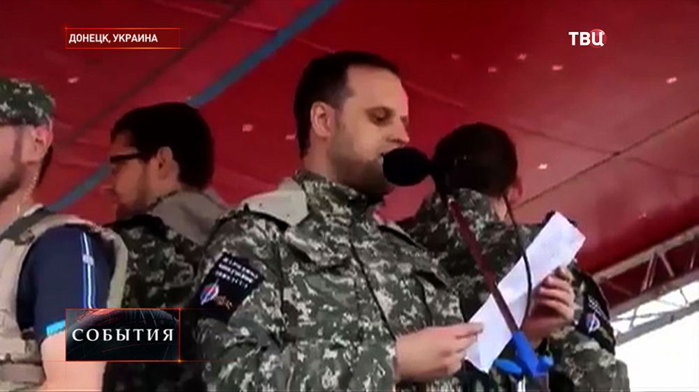 """Лидер общественно-политического движения """"Новороссия"""" Павел Губарев"""