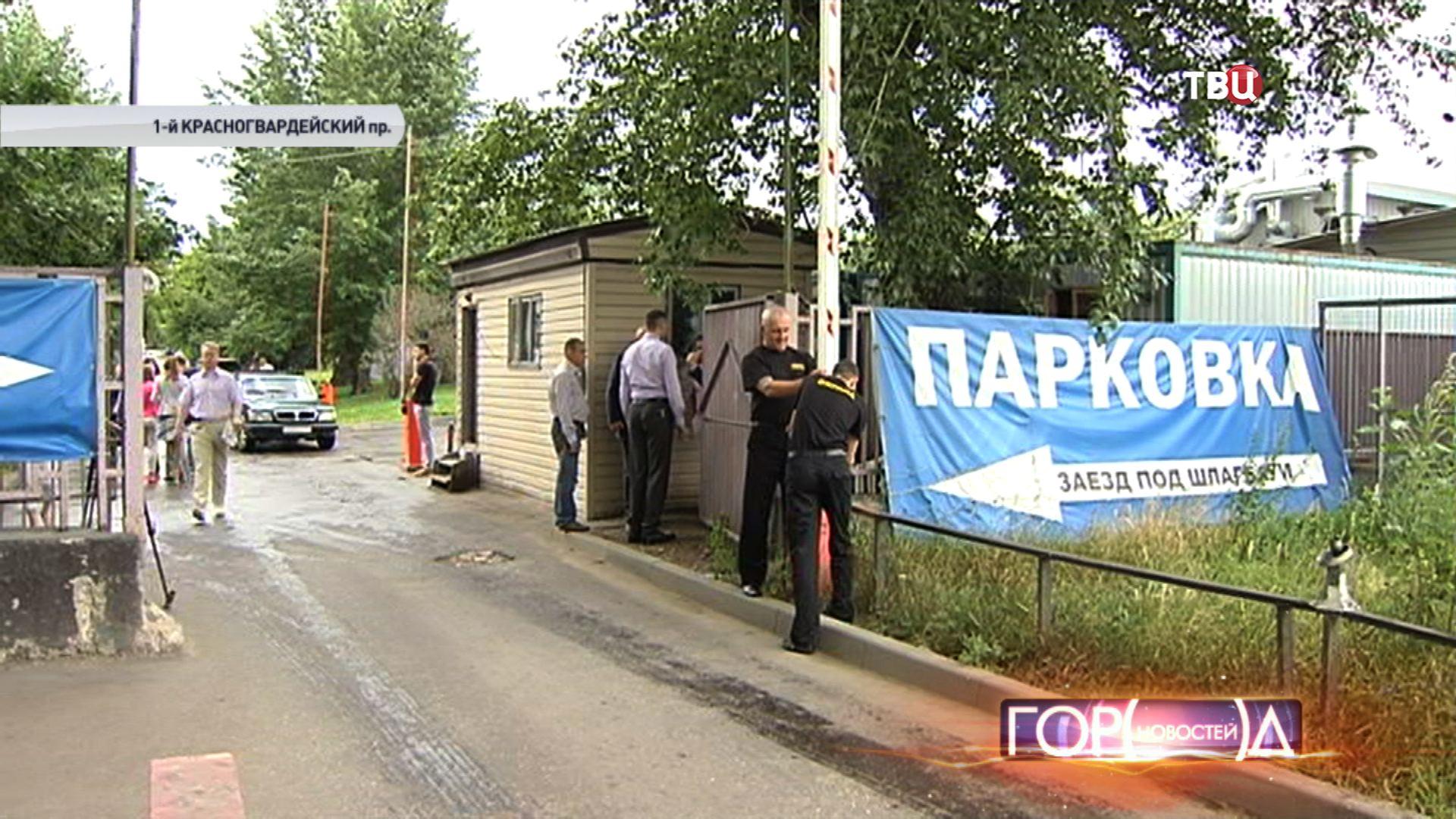 Открыто сквозное одностороннее движение в районе Москва - Сити