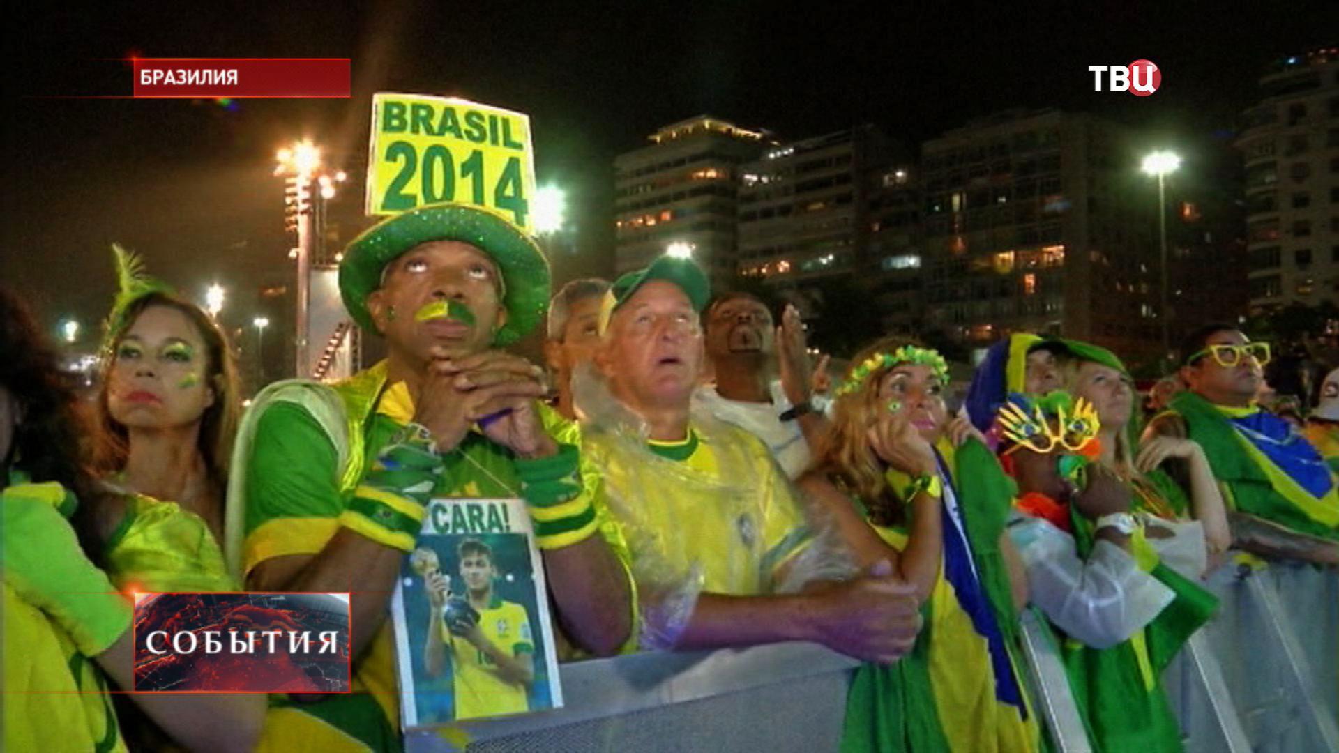 Футбольные болельщики сборной Бразилии
